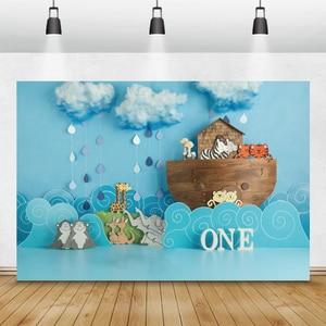 Image 5 - Laeaccoวันเกิดพื้นหลังChic Wallสีฟ้าบอลลูนเมฆธงเตาผิงเด็กถ่ายภาพฉากหลังPhoto Studio