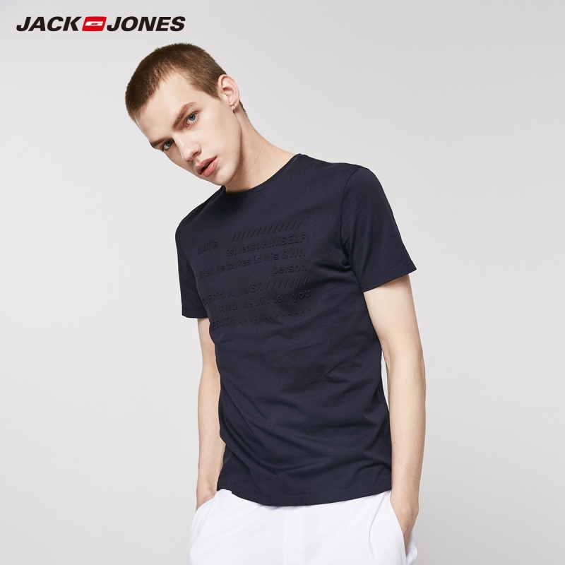 JackJones Men's Slim Fit Letter Print Pure Color 100% Cotton Short-sleeved T-shirt Basic| 219201530
