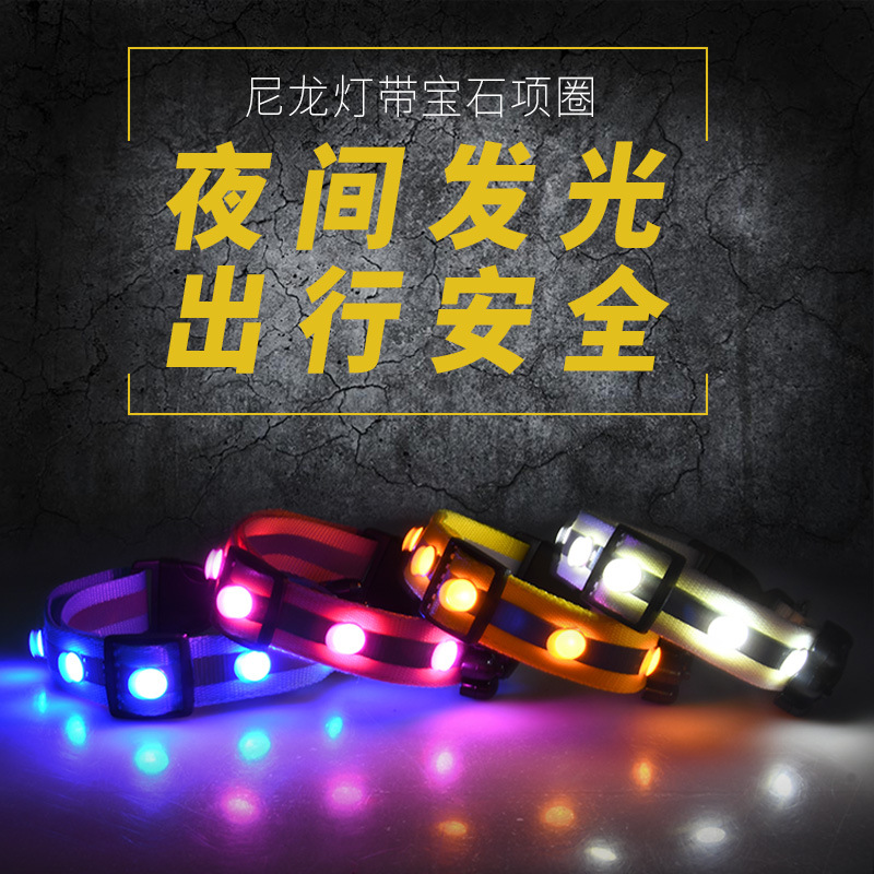 Xuanliang LED Nylon Light Belt Gemstone Neck Ring LED Luminous Dog Collar Low Price Pet Supplies