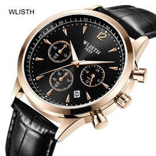цена Watch Men's Multi-Function Three-Eye Six-Pin Watch Men's Luminous Pointer Waterproof Calendar Fashionable Watch Men онлайн в 2017 году
