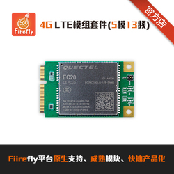 EC20 4G LTE Module Suite, Suitable for RK3399/RK3288/RK3128 Products