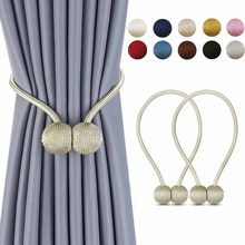 2PCS/Pair Magnetic Curtain Tiebacks Tie Backs Holders for Home Kitchen Office Window Sheer Blackout Drapes