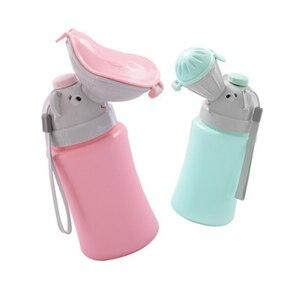 Portable Urine Bag For Baby Girl Boy Kids Cute Urinal Potty Car Toilet Automobiles Travel Urinal Urination Reusable Pee Bottle(China)