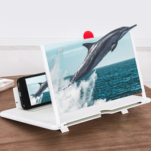12inch Mobile Phone Bracket Screen Amplifier Foldable Eye Protection Portable Enlarged Desktop Holder 3D Magnifying Stand HD
