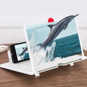 Image 1 - 12inch Mobile Phone Bracket Screen Amplifier Foldable Eye Protection Portable Enlarged Desktop Holder 3D Magnifying Stand HD