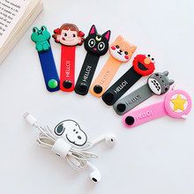 Cartoon Cable Organizer Bobbin Winder Protector Wire Cord Management Marker Holder socket Cover For Earphone iPhone Sansung USB(China)