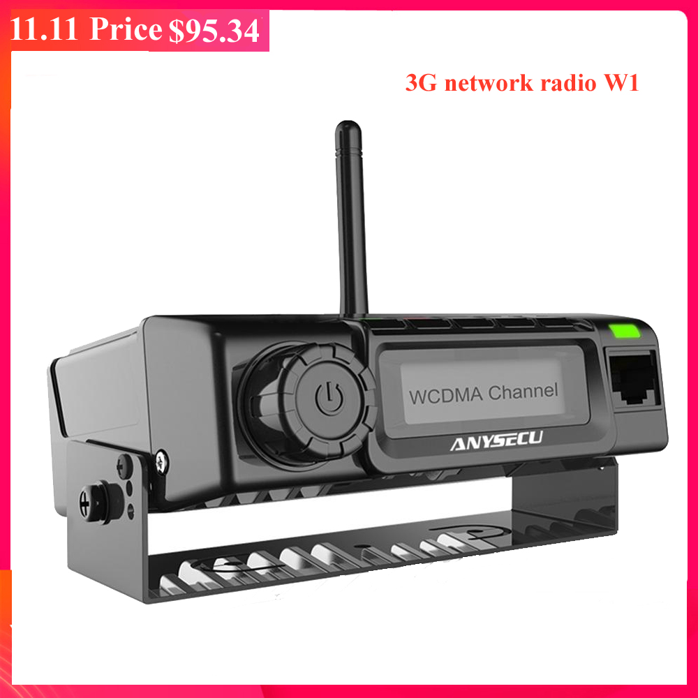 ANYSECU 3G Network Radio 3G-W1 With GPS WCDMA GSM Vehicle Two Way Radio Work With Real-ptt