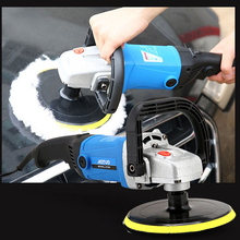 Car-Polishing-Machine Electric Portable 1400w 220V with Speed-600-2700r/min