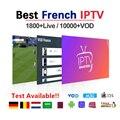 IP ТВ Франция Арабский IP ТВ подписка M3U Марокко Катара IP ТВ 1 год французский арабский Алжир голландский Бельгия IP ТВ подписка код