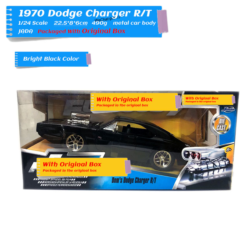 DODGE CHARGER BB (6)