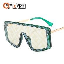2020 óculos de sol futurista feminino grande retângulo ff óculos de sol verde laranja rosa chá grandes dimensões festival de sol feminino