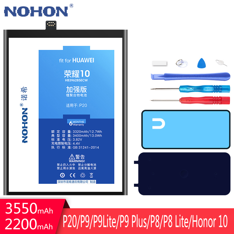 NOHON Battery For <font><b>Huawei</b></font> Honor 10 8 7A 7C 5C P9 Plus P8 P9 <font><b>P10</b></font> Lite P20 HB396285ECW HB366481ECW Replacement <font><b>Bateria</b></font> Free Tools image