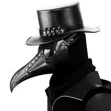 Ковбойская шляпа для Хэллоуина популярная стильная кожаная модный