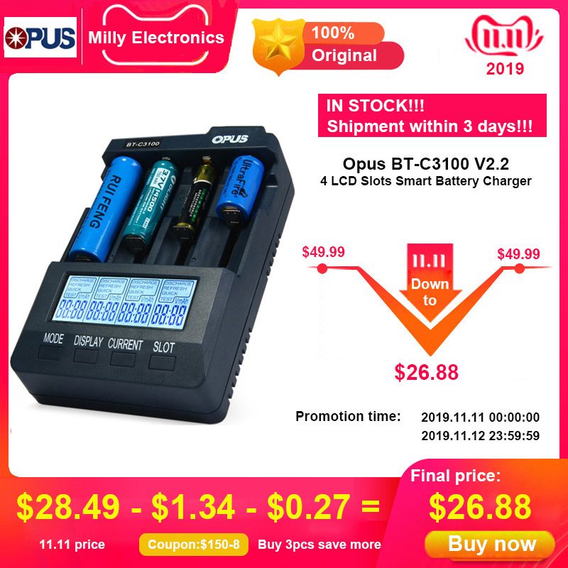 Cargador de Baterias Ops BT-C3100
