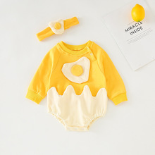 by clothes girl 2020 new long-sleeved baby onesie decorated with egg yolk for newborn boys and girls
