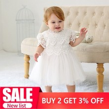 Baby Girl Infant Princess Dress Baby Girl Wedding Party Vestidos for 1 Years birthday baby girl dress  baby girl christmas dress