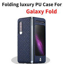 Galaxy Fold W20 W2020 PU material Case galaxy fold case  popsocket for mobile phones carbon fibre case недорого
