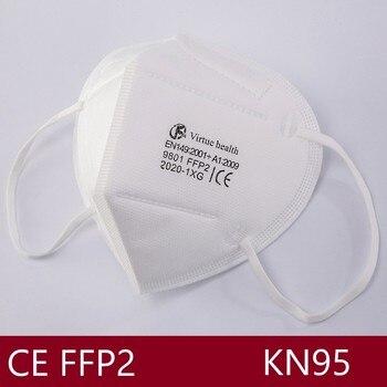 10-100 masks white adult face mask flu facial masks fpp2 filter masks protection masks ffp2 mask kn95 mask PM2.5 anti dust mask