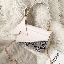 Fashion Serpentine Leather Shoulder Bag Women Designer Luxury Chain Small Flap Bags High Quality Women Crossbody Bags Purses New цена в Москве и Питере