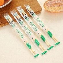 10 шт. Натуральные Бамбуковые изысканные одноразовые бамбуковые палочки для еды одноразовая посуда семейные вечерние принадлежности# YL10