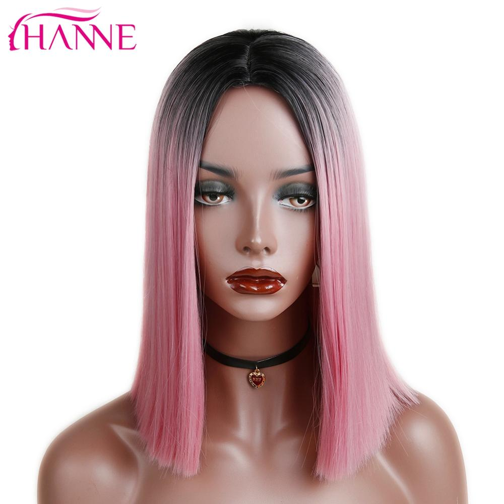 HANNE Ombre Pink/Brown/Grey Straight Shoulder Longth Synthetic Wigs Heat Resistant Hair For Black/White Women Cosplay Or Party