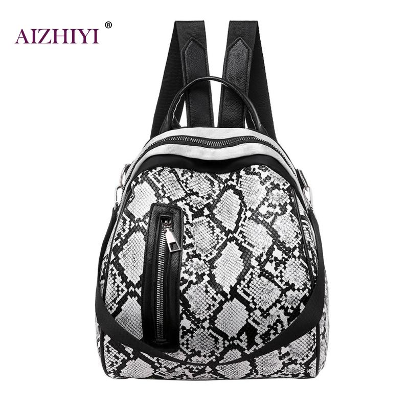 Female Leisure Large Fashion Serpentine Lady Backpack Casual Snake Print PU Leather Travel Shoulder Bags For Women
