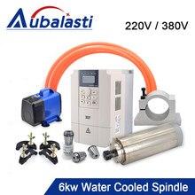 Husillo CNC 6kw husillo Motor refrigerado por agua 220V 380V ER25 Dia 125mm inversor para fresadora CNC maquina enrutadora herramienta de husillo