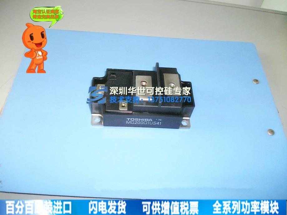Module MG200Q1US41 rate--HSKK