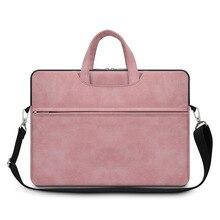 Pure Color Business Laptop Bag Flat Storage Multi-functional Matte Briefcase