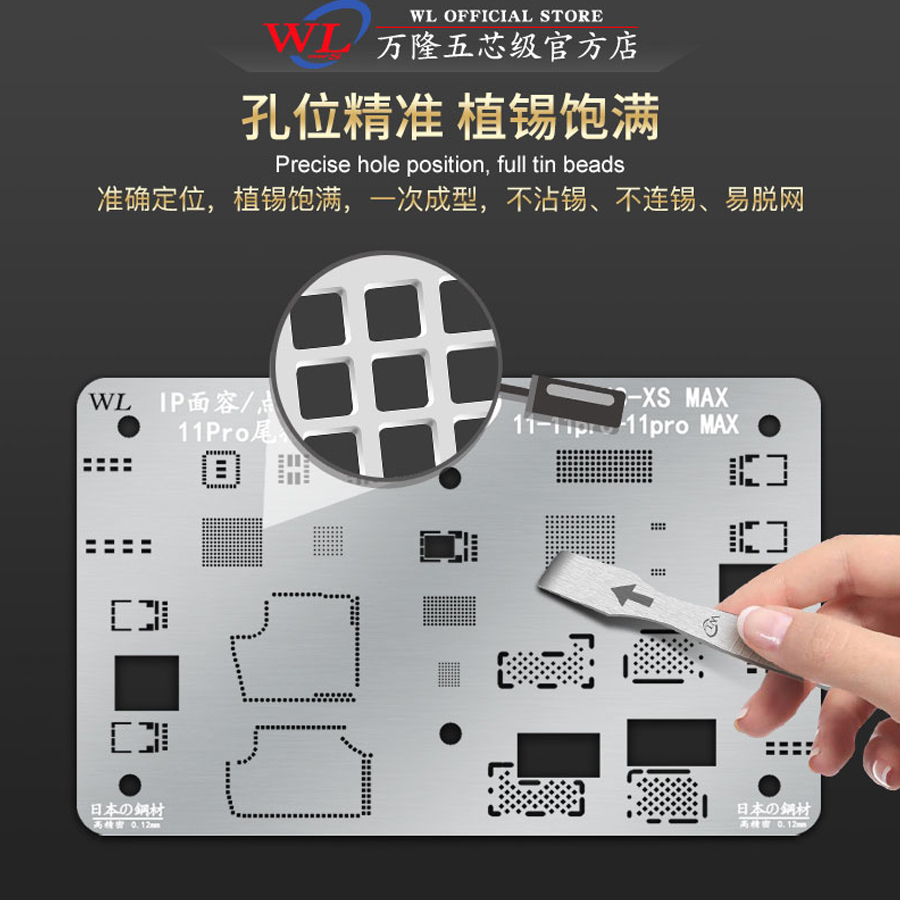 WL BGA Reballing Stencil Tin Planting Steel Mesh for iPhone X-11Pro max Face ID/Dot Matrix/Original Color/Tail Plug Small Plate 4