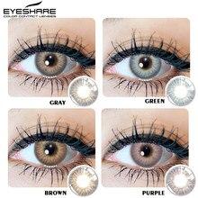 Novas lentes de contato coloridas da série de 1 par 0mg para o uso anual das lentes cosméticas dos olhos