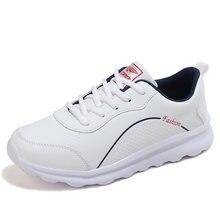Женские кроссовки для бега дышащие сетчатые тренировок по трассе