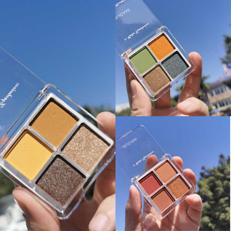 4 Warna Nude Bersinar Eyeshadow Mutiara Makeup Glitter Pigmen Smoky Eye Shadow Pallet Tahan Air Kosmetik Make Up Palet