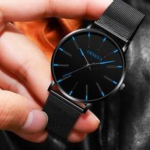 Watches Belt Mesh Stainless-Steel Minimalist Men Business Men's Fashion Ultra-Thin Simple