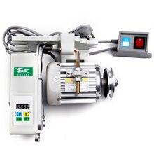 Ниже-установленный 110 В/220 В нижний подвесной швейный станок Серводвигатель применяется к различным промышленным швейным машинам