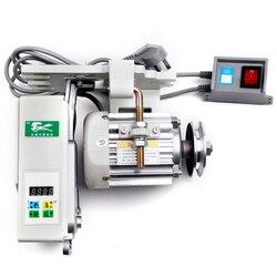 ماكينة خياطة محرك معزز أقل تركيب 110 فولت/220 فولت يتم تطبيقها على مجموعة متنوعة من ماكينة خياطة صناعية