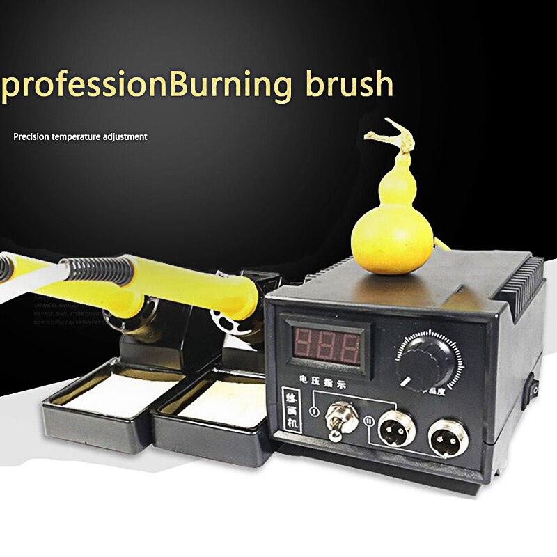 60W Wood Burning Pyrography Pen Machine Professional Digital Handheld Carving Soldering Welding Gourd Crafts Burner Pen Kit Set