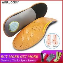 WINRUOCEN עור לטקס אורטופדי רגל טיפול מדרסים אנטיבקטריאלי פעיל פחמן מדרס תמיכה לקשת כף הרגל שטוח רגל נעל כרית