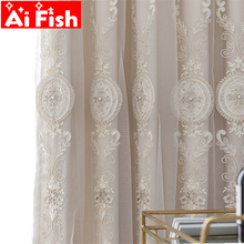 European Luxury Atmosphere Embroidery Beads Tulle Curtains for living room High-grade Semi-Shading Beige Bedroom Drapes MY312-5