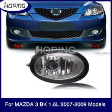 Esperando luz de nevoeiro amortecedor dianteiro para mazda 3 1.6l 2003-2010 substituição foglights