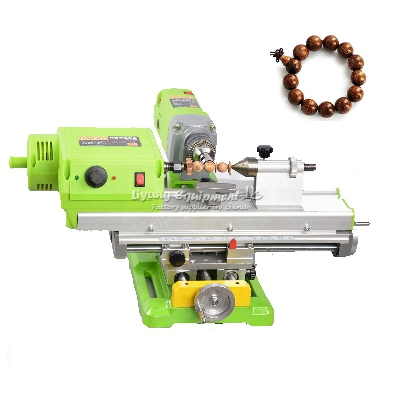 1200W 220V  LY 3309 Minature Buddha Beads Lathe Machine Tool With Four Jaw Chuck
