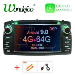 DSP 2 din Android 9.0 4G 64G car dvd player For Toyota Corolla E120 BYD F3 multimedia player stereo GPS radio navigation(China)