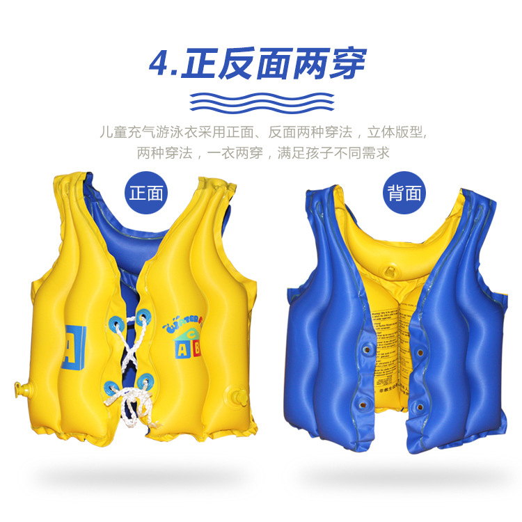 PVC Children Inflatable Bathing Suit Triple Air Bag Design Children Buoyancy Inflatable Vest