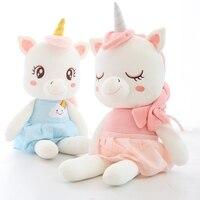 1 шт., милые плюшевые игрушки с единорогом, детские игрушки, игрушки для сна, куклы, платье, мягкая игрушка, подарок на день рождения, милый дом...