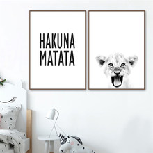 Baby Leeuw Print Wildlife Animal Zwart Wit Fotografie Poster Hakuna Matata Quote Scandinavische Art Canvas Schilderij Home Decor(China)