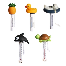 Cute Animal Shaped Floating Buoy Swimming Pool Thermometer SPA Hot Tub Bath Easy Read Display Water Temperature Test Tube 23GD