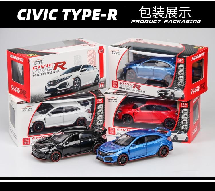 Honda Civic Type R 1/32 Model Car 47