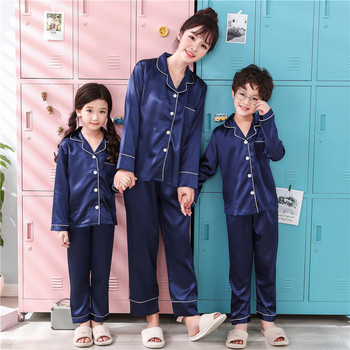 senior childbirth labor and mother and son first aid model bix f55 wbw255 Autum Spring Pajamas Suit for Mother Kids Family Matching Outfits Mother and Daughter Son Women Clothing Child Mommy Outfits