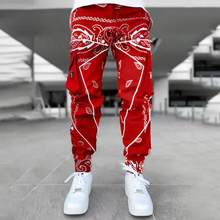Autumn and winter European and American men's sports fitness trousers fashion trendy brand multi-pocket casual pants