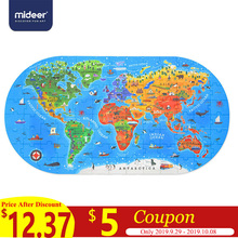 MiDeer 100pcs Map Jigsaw Puzzle Toys Childrens Kids Cognitive Baby Early Education Gift Box Toy